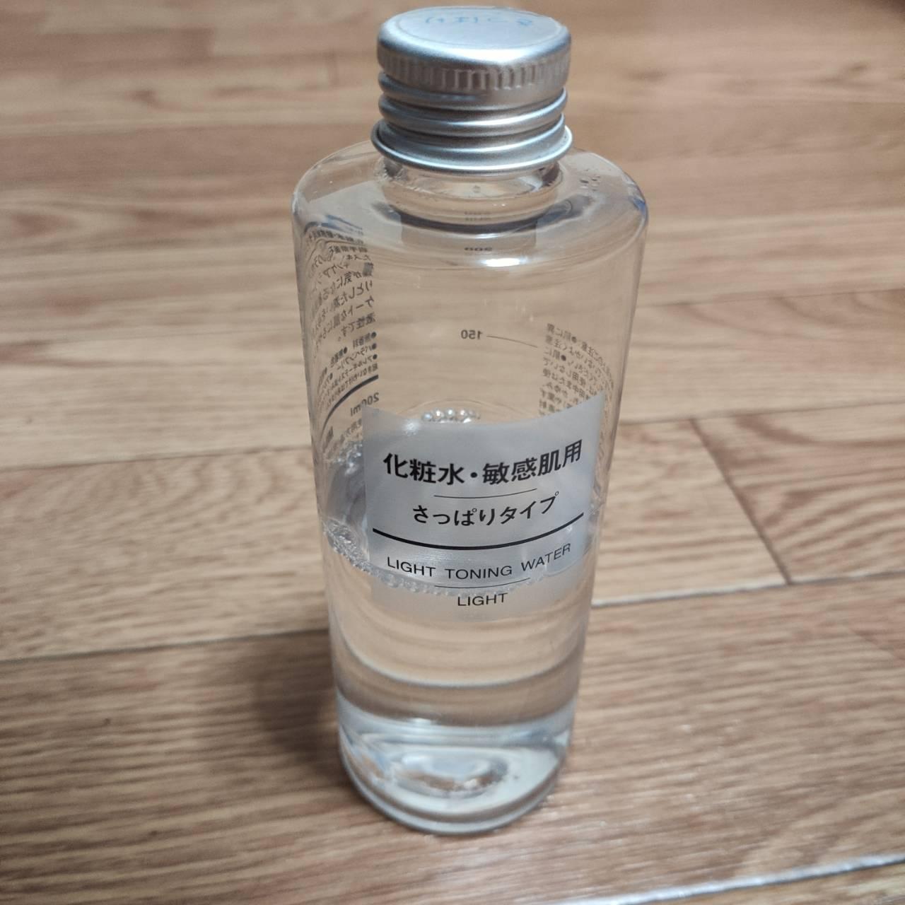 無印良品の化粧水がメンズにもおすすめ!買うなら敏感肌シリーズ!